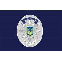 Флаг Поліція з бейджем поліцейського
