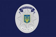 Купить Прапор Поліція з жетоном поліцейського в интернет-магазине Каптерка в Киеве и Украине