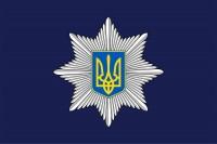 Прапор Національної поліції України