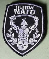 Легион NATO шеврон черный