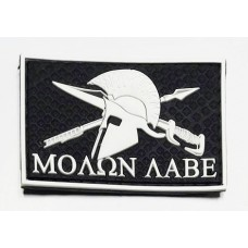 Шеврон Molon Labe  (резина) Чорний