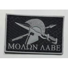 Шеврон Molon Labe (резина) Чорно-сірий