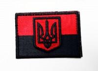 Нашивка флаг Украины с гербом красно-черная