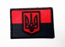 Купить Нашивка флаг Украины с гербом красно-черная в интернет-магазине Каптерка в Киеве и Украине