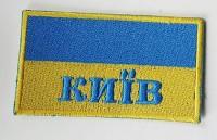 Нашивка Київ