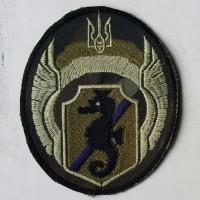 Шеврон 73 Морской центр специальных операций