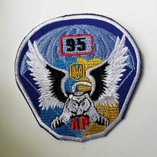 Шеврон 95 бригада АР