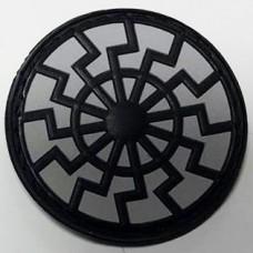 Нашивка Черное Солнце PVC черно-серая