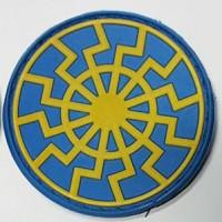 Нашивка Черное Солнце резина сине-желтая