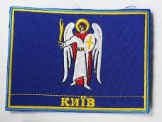 Шеврон Київ