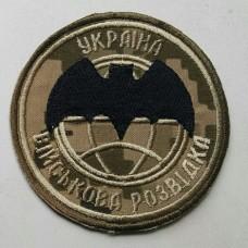 Купить Нашивка Військова розвідка Україна в интернет-магазине Каптерка в Киеве и Украине