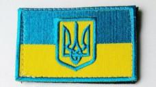 Нашивка флаг Украина с гербом
