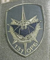 131 ОРБ шеврон полевой