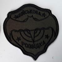 Шеврон Військова розвідка хаки