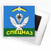 Магнитик 8 полк спецназа Украины