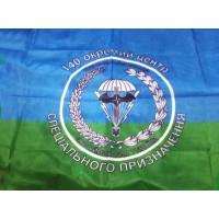 Прапор 140 ОЦ СПП ЗСУ