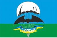 Флаг спецназа 3 ОПСпП