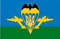 Флаг Спецназа и Разведки