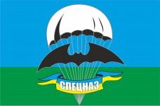 Флаг Спецназ с летучей мышью и куполом