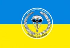 Сили Спеціальних Операцій України флаг