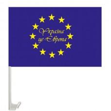Автомобільний прапорець Україна - це Європа