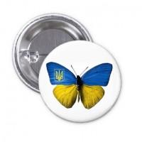 Значок Бабочка Украина