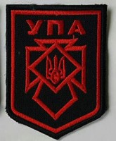 Шеврон УПА червоно-чорний