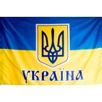 Прапор Україна