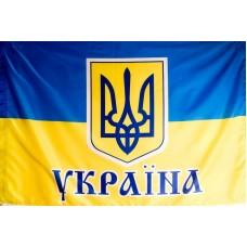 Україна флажок в авто