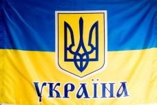 Україна флажок настольный