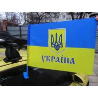 Автомобільний прапорець Україна з тризубом