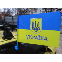 Автофлаг Украина