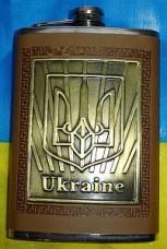 Купить Фляга с гербом Украины в интернет-магазине Каптерка в Киеве и Украине