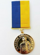 Медаль Учасник Євромайдану