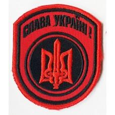 Шеврон Слава Україні (червоний)