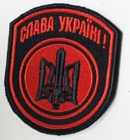 Шеврон Слава Україні (чорний)