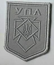 Купить Нашивка УПА  в интернет-магазине Каптерка в Киеве и Украине
