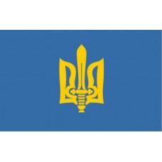Прапор ОУН Мельниківці
