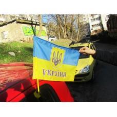 Автофлаг Україна