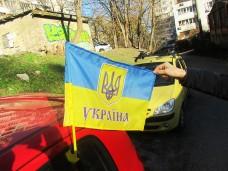 Автомобільний прапорець Україна