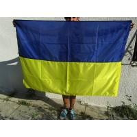 Прапор України зшитий