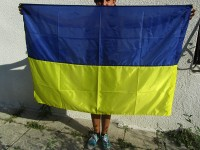 Прапор України (шитий) Великий, 140х90см