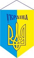 Вымпел Украина Тризуб