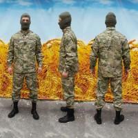 Костюм Мультикам Торнадо Укроп АКЦИЯ