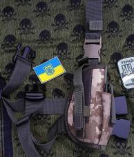 """Кобура набедренная пистолетная камуфляж """"укрпиксель"""" ММ14"""