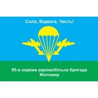 Флаг 95 окрема аэромобильная бригада Житомир