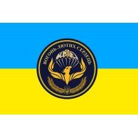 Прапор батальйон Феникс 79 ОАЕМБр