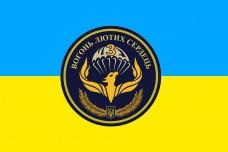 Флаг батальона Феникс 79й ОАЭМБр