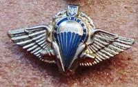 Знак 25 ОПДБр серебр