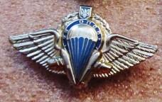 25 ОПДБр знак серебр